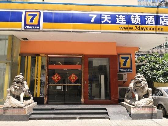 7 Days Inn Nanchang Long Life Palace
