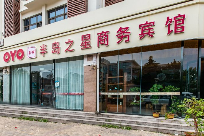 Qingdao Peninsula Star Business Hotel