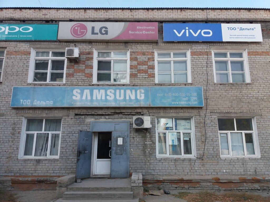 ремонт телефонов — Дельта — Семей, фото №1
