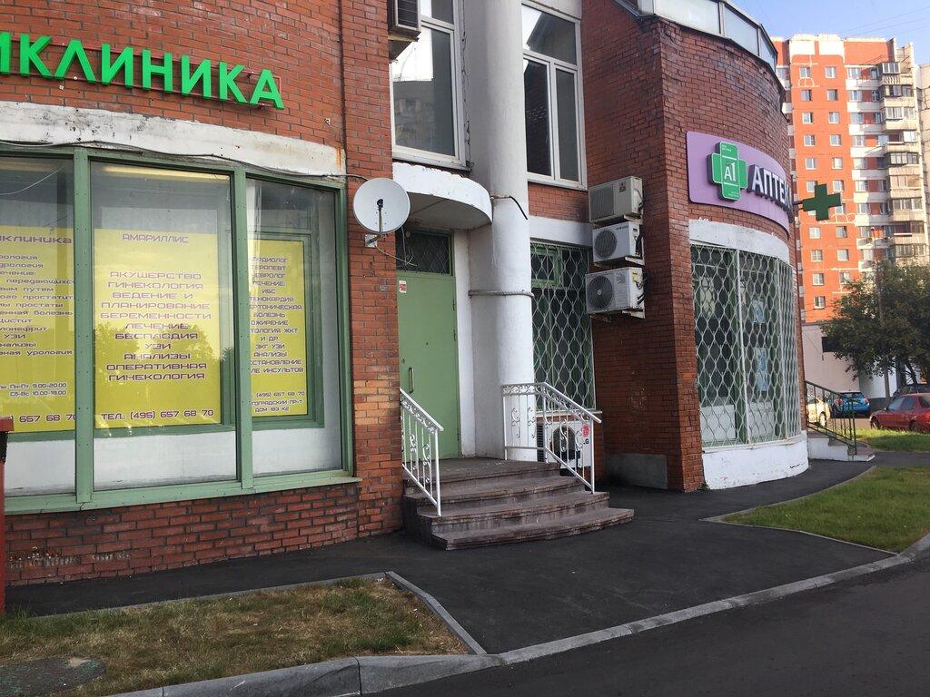 медцентр, клініка — Амариллис — Москва, фото №1