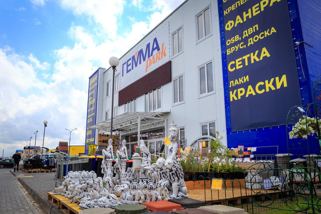 строительный гипермаркет — Гемма Park — Гродно, фото №1