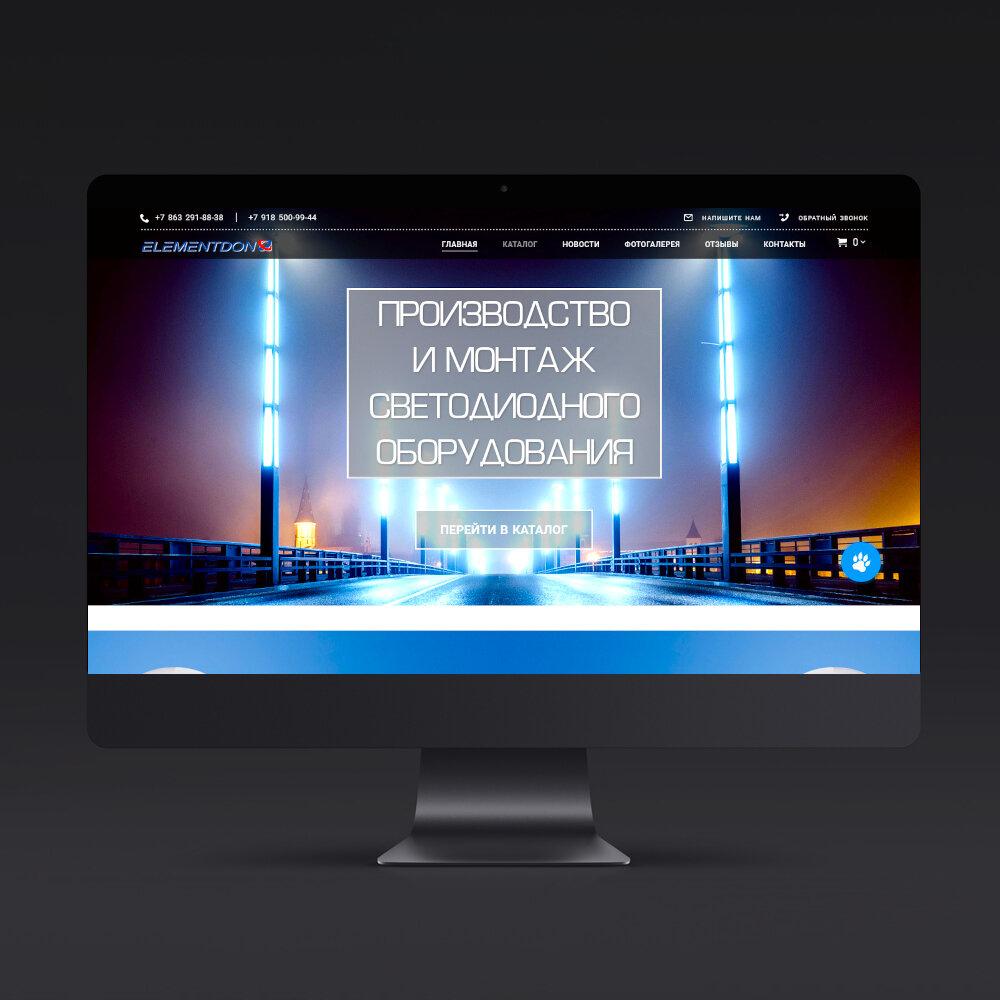 студия веб-дизайна — Инвеб — Краснодарский край, фото №2