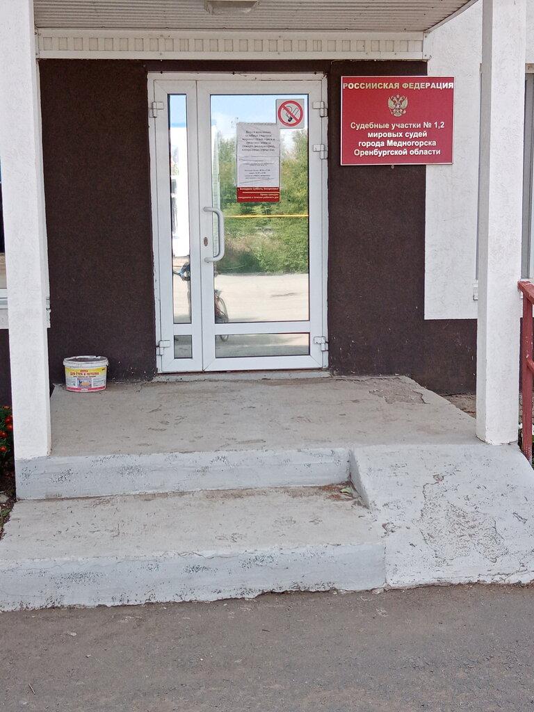 Бетон медногорск цемент турции в москве