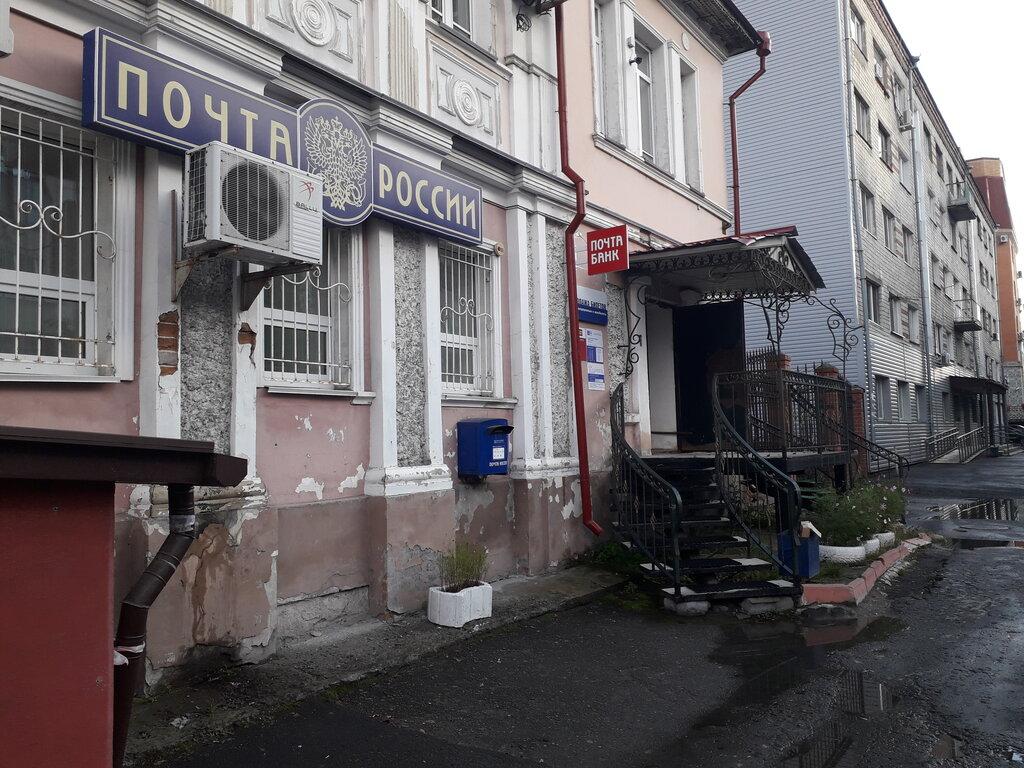 почтовое отделение — Отделение почтовой связи Тюмень 625003 — Тюмень, фото №2