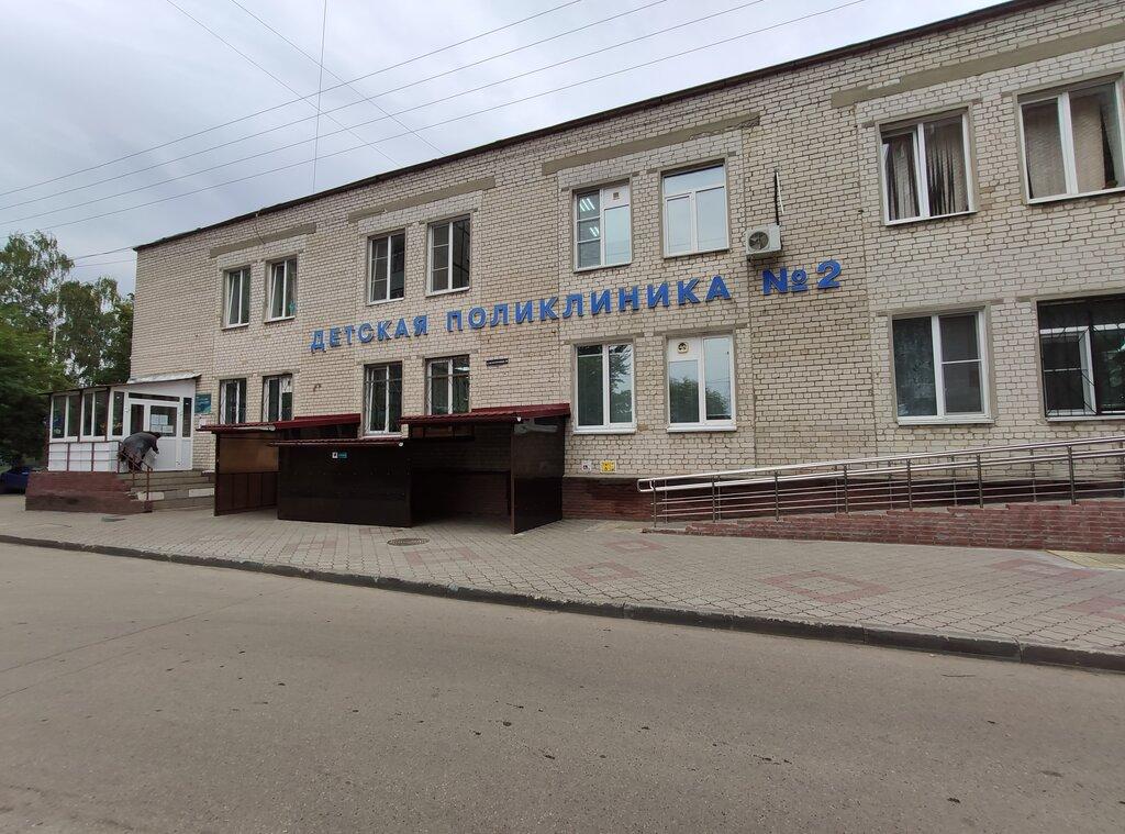 Городская клиническая больница Поликлиника №2 №12 на улице ...