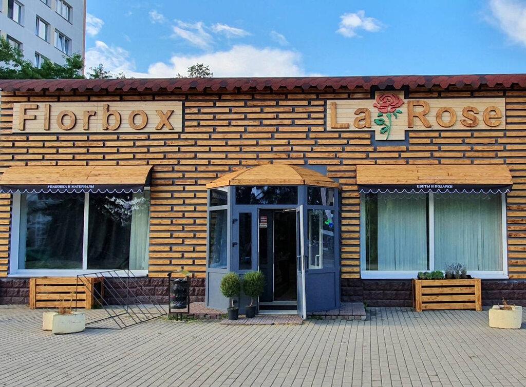 магазин цветов — La Rose — Минск, фото №1