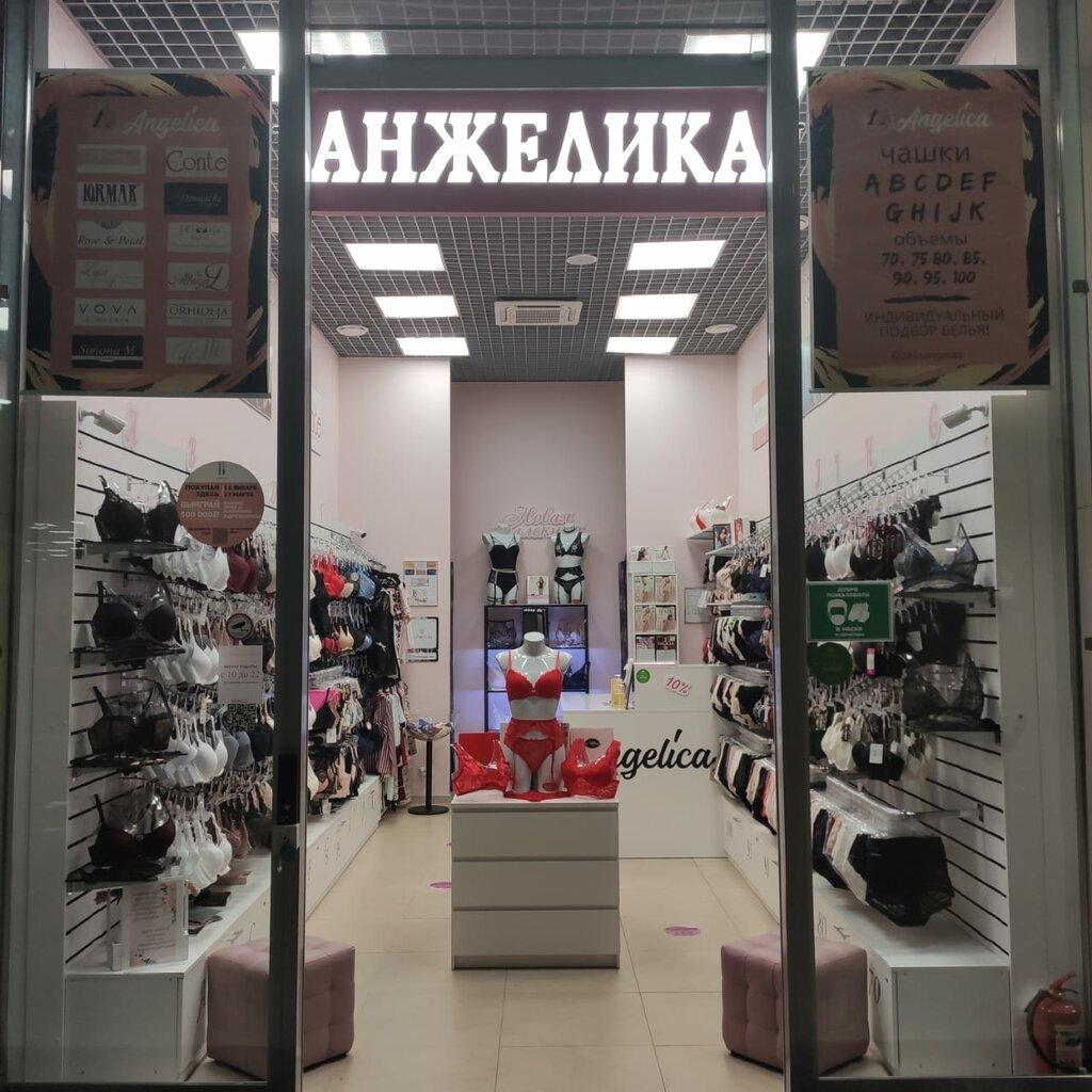 Магазины женского белья люберцы сексуальная одежда сексуальное белье