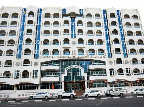 Imperial Hotel Apartment