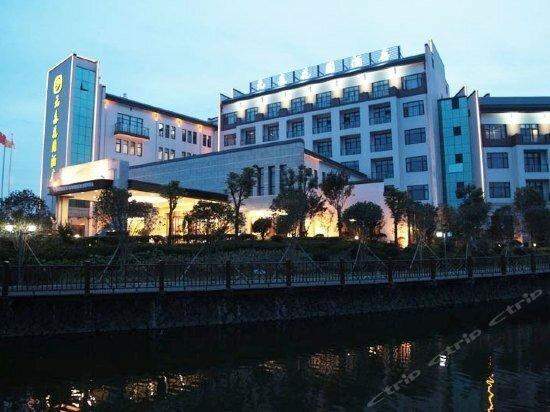 Yuansen Garden Hotel