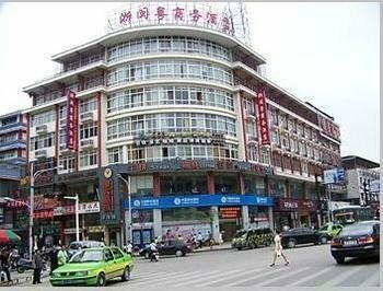 Zhangjiajie Zhejiang Fujian Hotel