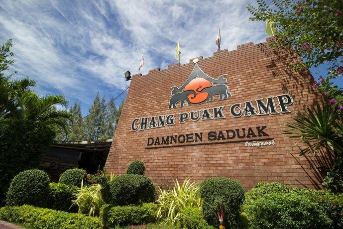 Chang Puak Resort Damnoen Saduak
