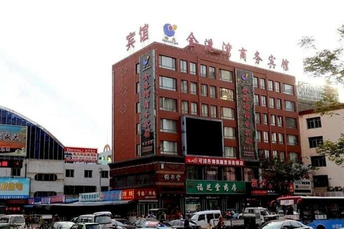 Yingkou Bayuquan Jin'gangwan Business Hotel