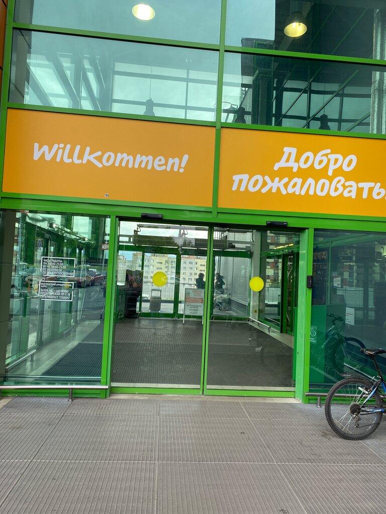 hypermarket — Globus — Shelkovo, photo 1