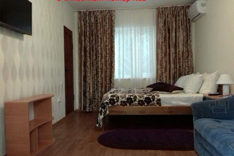 Гостевой дом на Багликова 22А