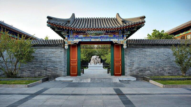 The Aman at Summer Palace Beijing