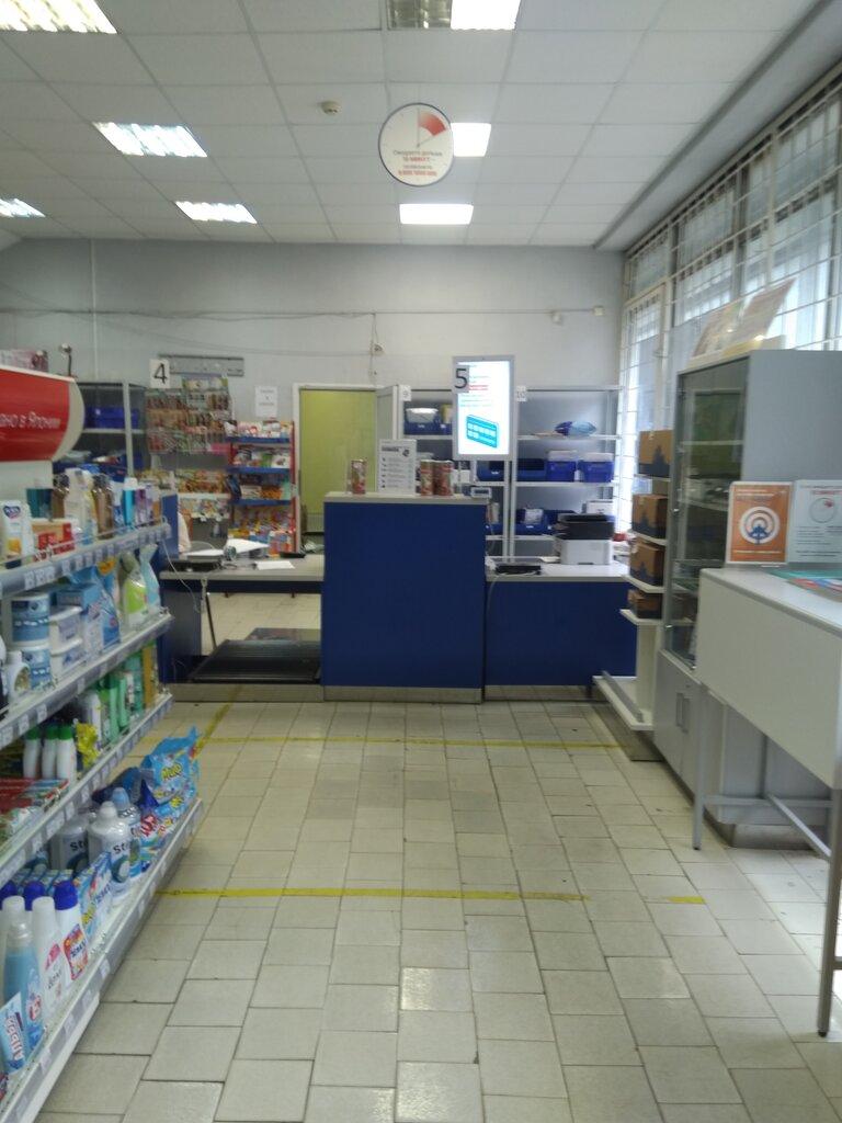 почтовое отделение — Отделение почтовой связи Подольск 142184 — Подольск, фото №2