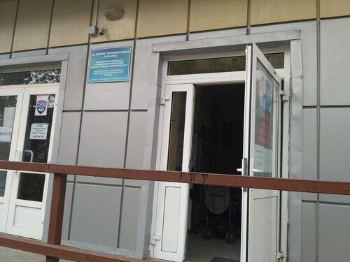 Детская поликлиника на Свободе, Таганрог, адрес, телефоны ...