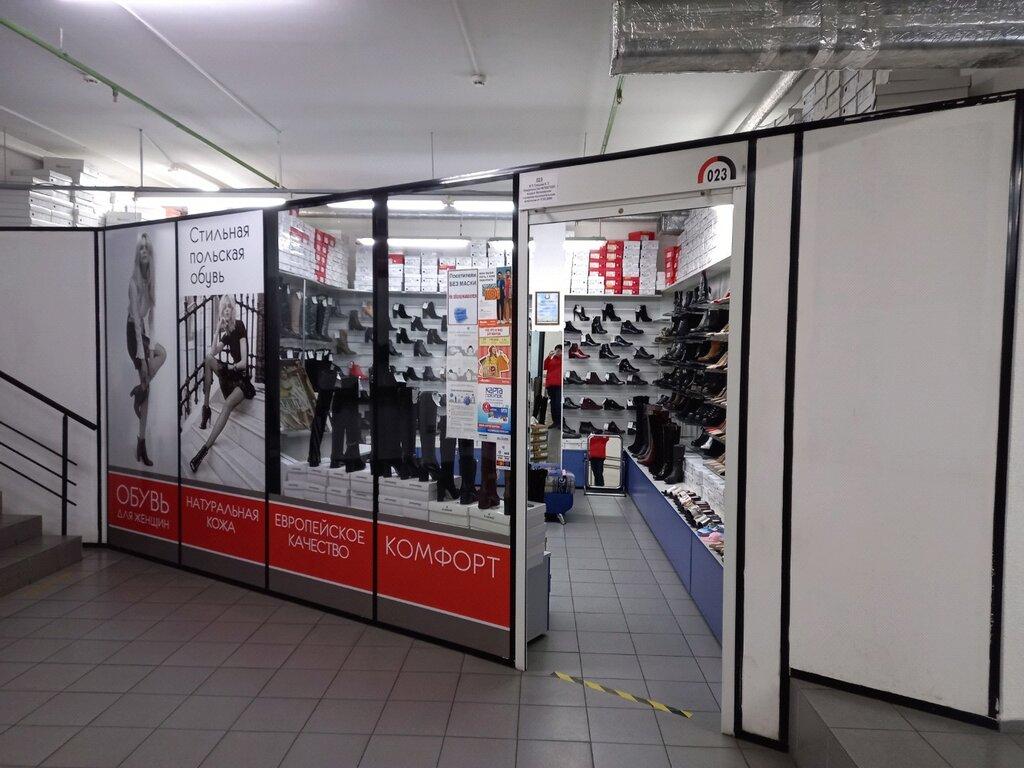 магазин обуви — Польская обувь — Могилёв, фото №1