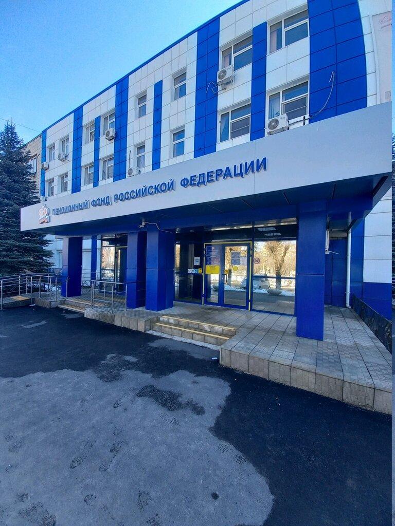 Пенсионный фонд волжский волгоградской области личный кабинет минимальная пенсия детям по утере кормильца