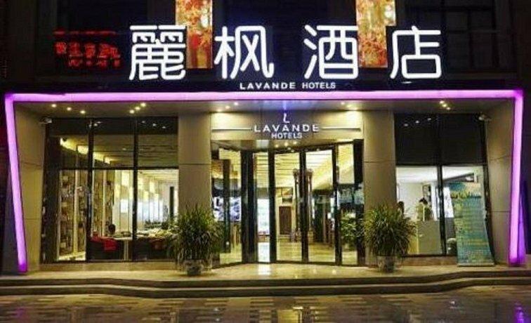 Lavande Hotels Shantou Ziyun Xinyu