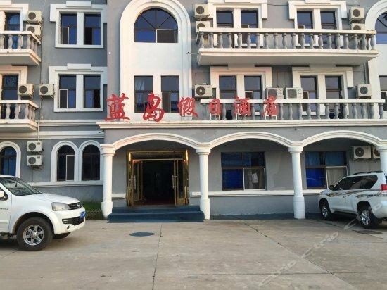 Landao Holiday Inn