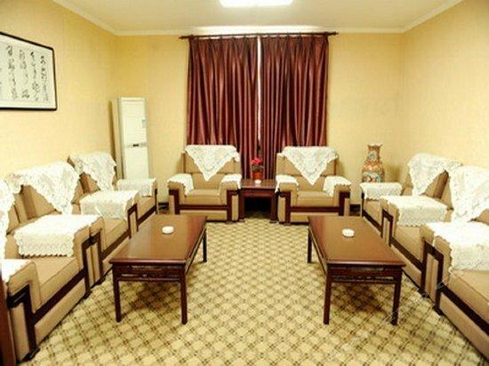 Youtian Wuchang Business Hotel