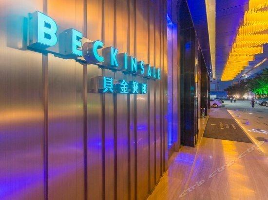 Beckinsale Hotel