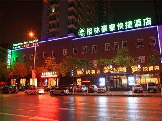 GreenTree Inn Shenyang Shengjing Hospital Branch