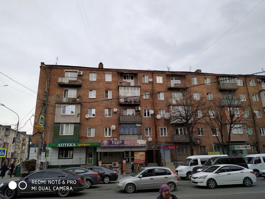 аптека — Здравушка — Владикавказ, фото №1