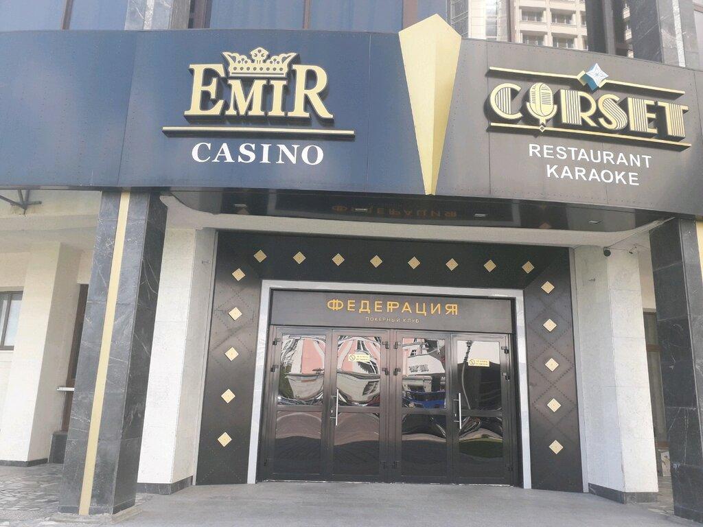 казино, игорный дом — Emir — Минск, фото №1