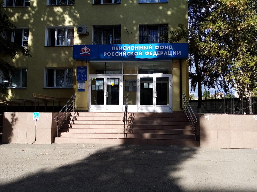 Личный кабинет пенсионный фонд кировского района саратова как рассчитать надбавку к пенсии после увольнения
