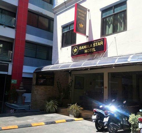 Bangla Star Hotel