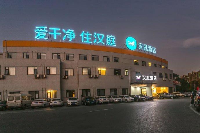 Hanting Express Suzhou Industrial Park North Branch