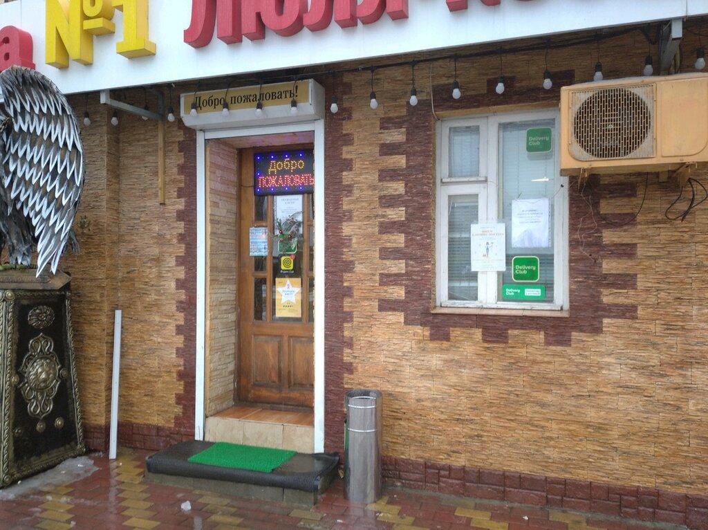 доставка еды и обедов — Мини-ресторан Veranda — Воронеж, фото №1