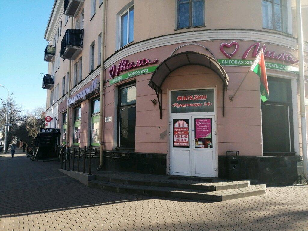 магазин продуктов — Продтовары — Брест, фото №2