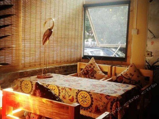 Ningxia Yinchuan Guoan Youth Hostel