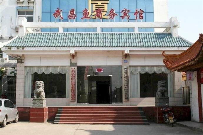 Ezhou Wuchang Fish Business Hotel