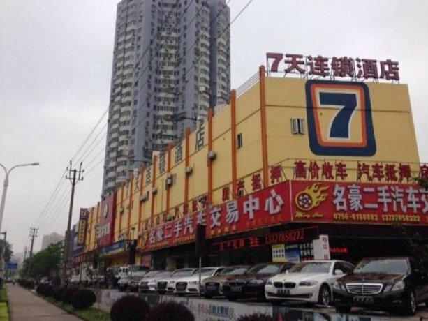 7days Inn Zhuhai Gongbei Port