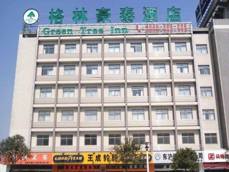 GreenTree Inn Yancheng Yandu Bus Station Middle Daqing Road Express Hotel