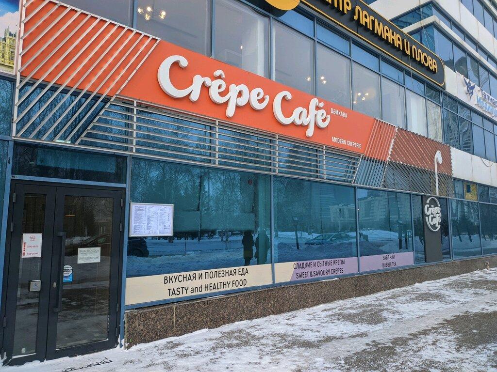 кофейня — Crepe Cafe — Нур-Султан, фото №2