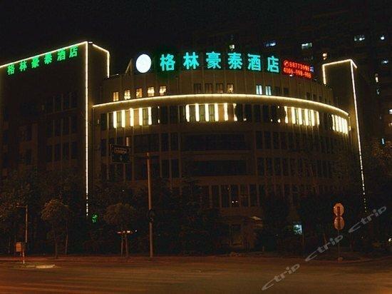 GreenTree Inn Jiangsu Wuxi Huishan Ancient Town Business Hotel