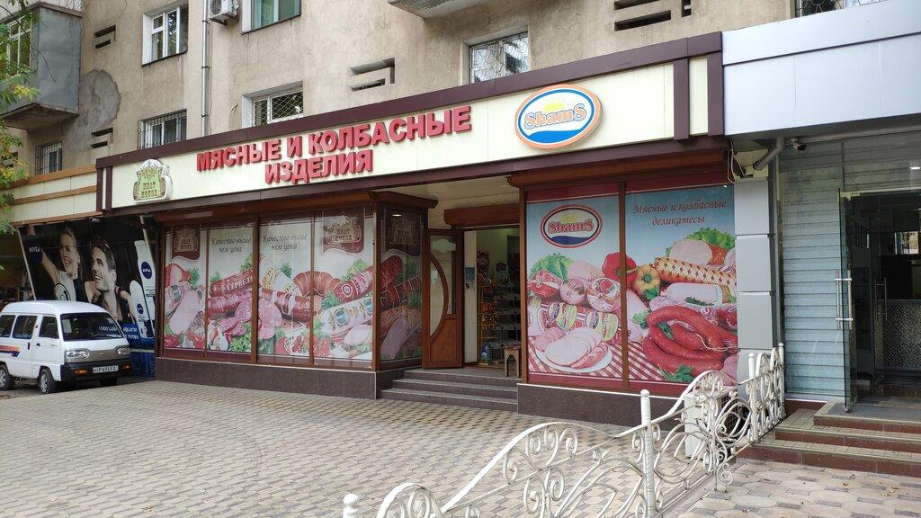 магазин мяса, колбас — Мясо — Ташкент, фото №1