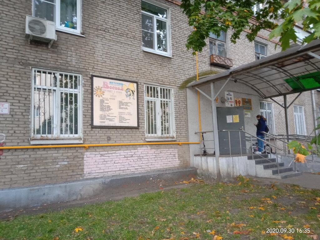 Клуб восход москва богородское ночные клубы казантип
