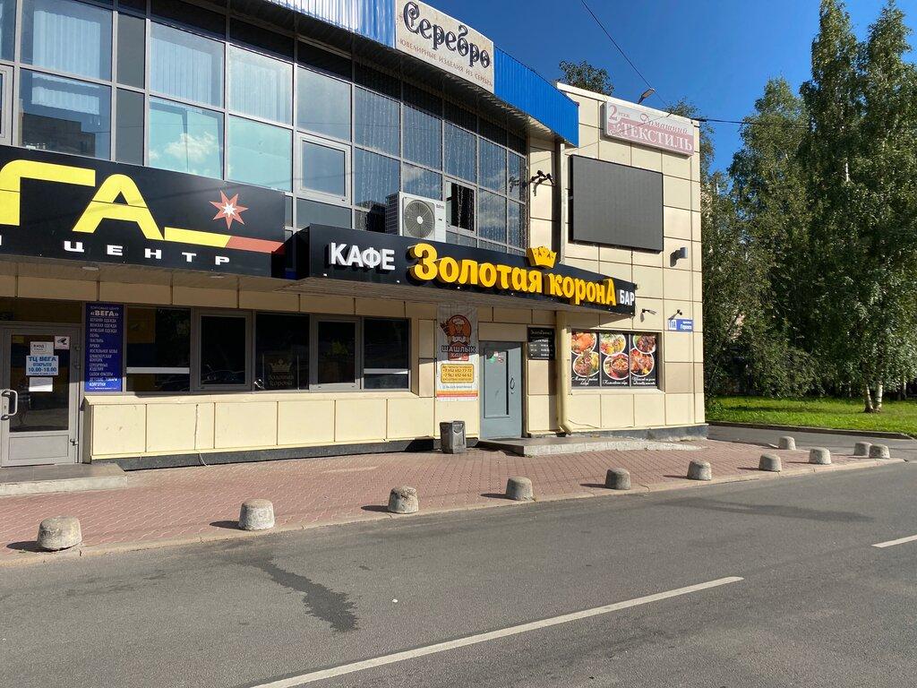 Ночной клуб кириши работа в фитнес клубах г москва