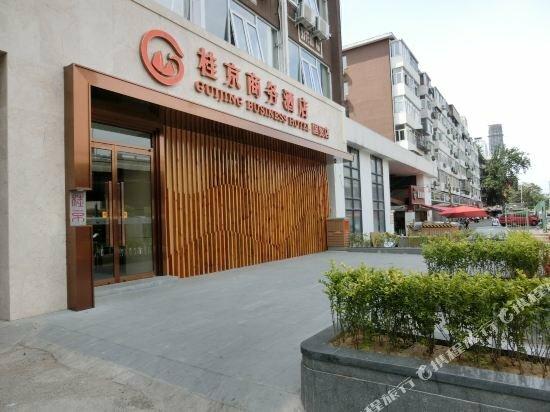 Guijing Hotel - Beijing