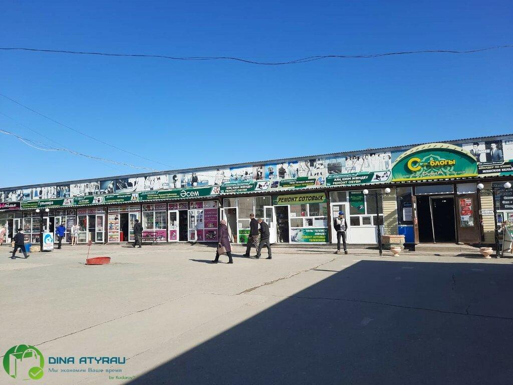 интернет-магазин — Дина Атырау — Атырау, фото №2