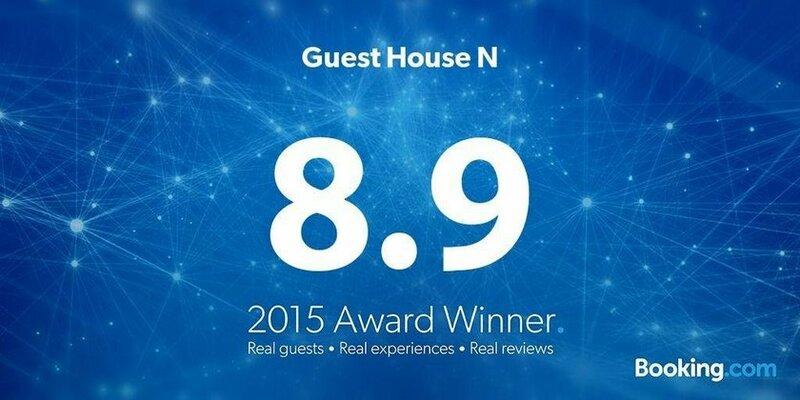Guest House N