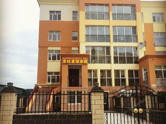 Dacaodi Hostel Manzhouli Taowa Holiday Homeland
