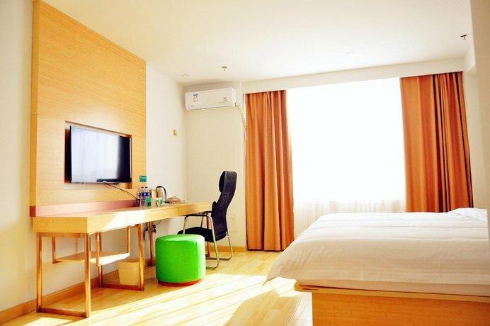 GreenTree Inn DaLian JinZhou District Light Industry College Express Hotel
