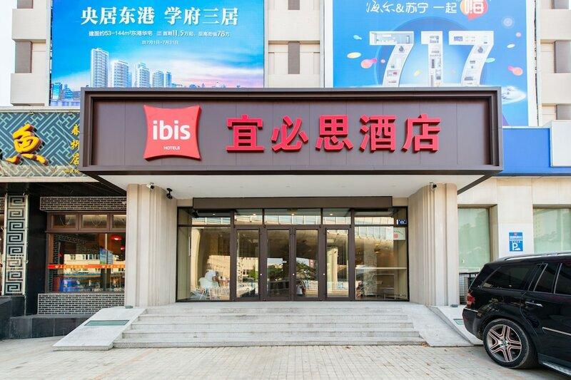 Ibis Dalian Airport Huabei Road Hotel